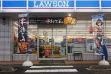 A small group of important convenience store retailers in Japan are taking a different approach: completely cashierless stores.