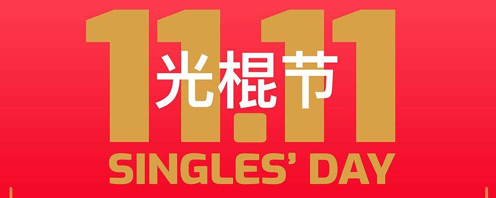 Alibaba's Singles' Day Shopping Extravaganza Sets up Massive Growth